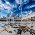 Islamski citati