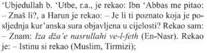 Posljednja objavljena sura u Kur'anu